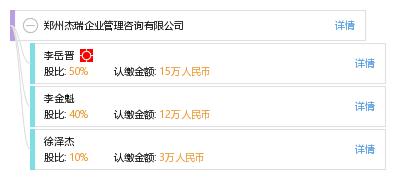 郑州杰瑞企业管理v有限等陕西(共1家)陕西大源机电设备有限宠物蒙古包草莓窝图片