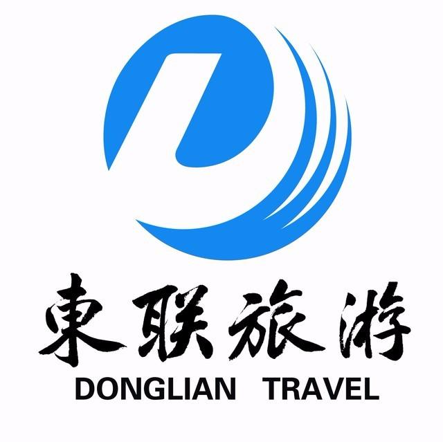 旅游管理服务,旅游商品销售,旅行社服务,策划服务以及网络工程服务图片