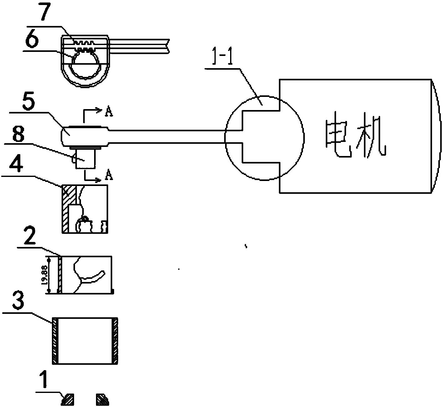 充电扳手电路图