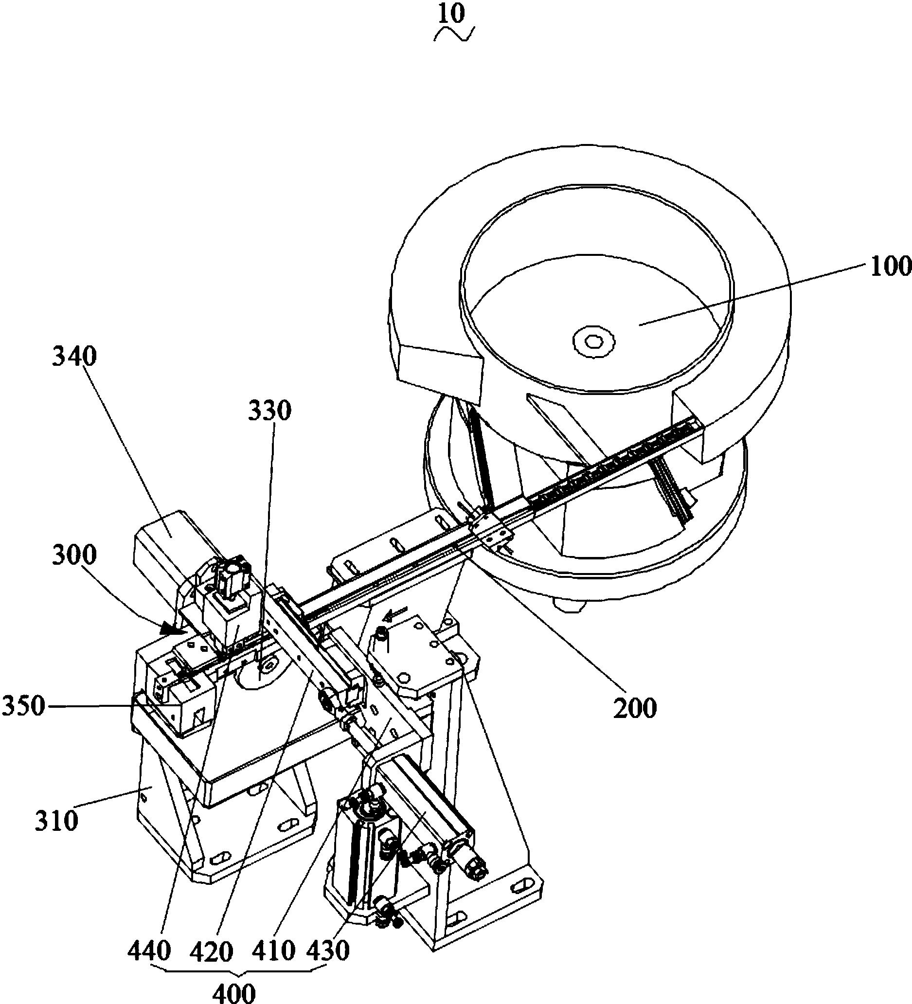 cn107717662a_一种具有打磨毛刺功能的滤波器外壳传送装置在审