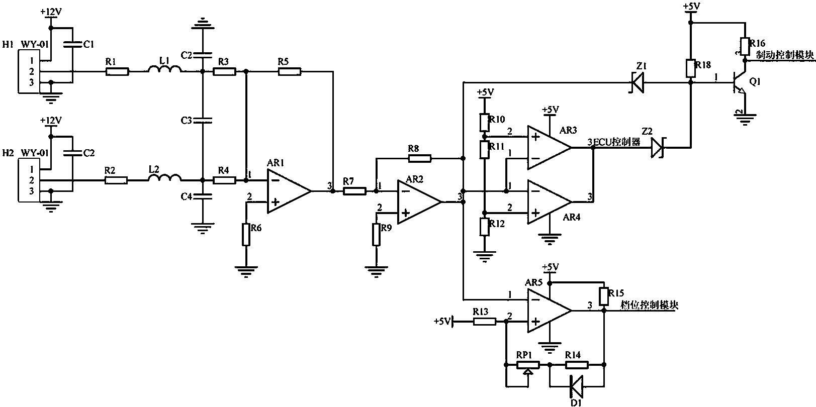 cn107976993a_电动汽车加速踏板信号去噪及微波处理电路在审