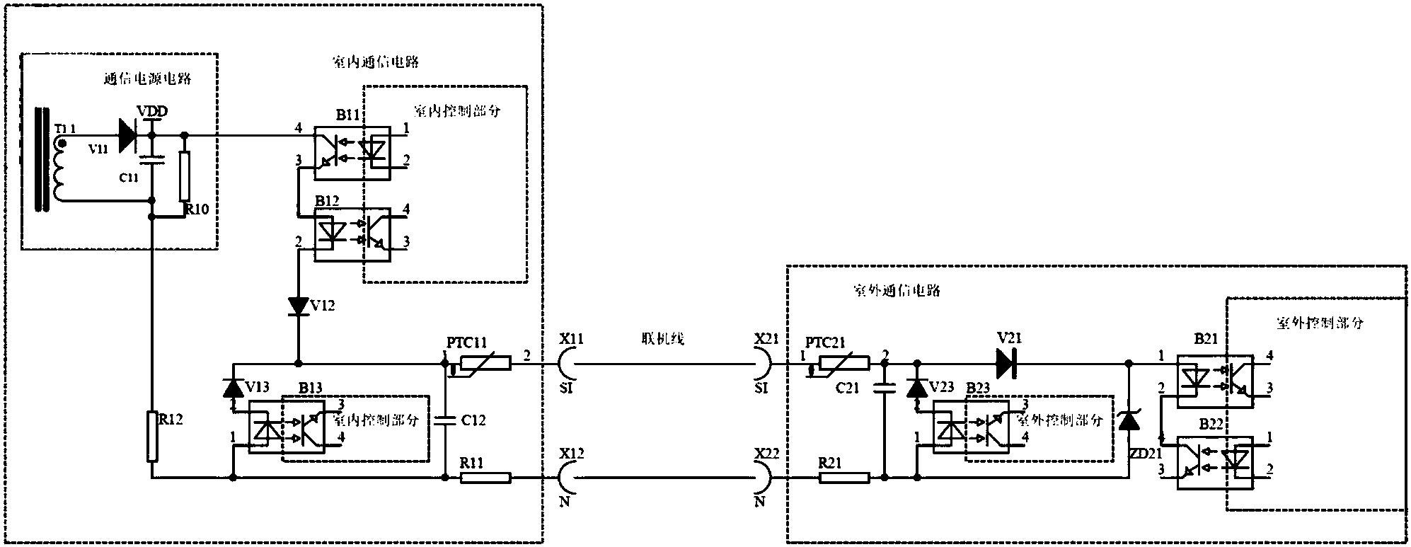 一种电流环通信电路及空调器