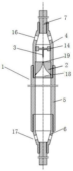 一种超声波清蜡器及井下产生超声波的抽油管柱