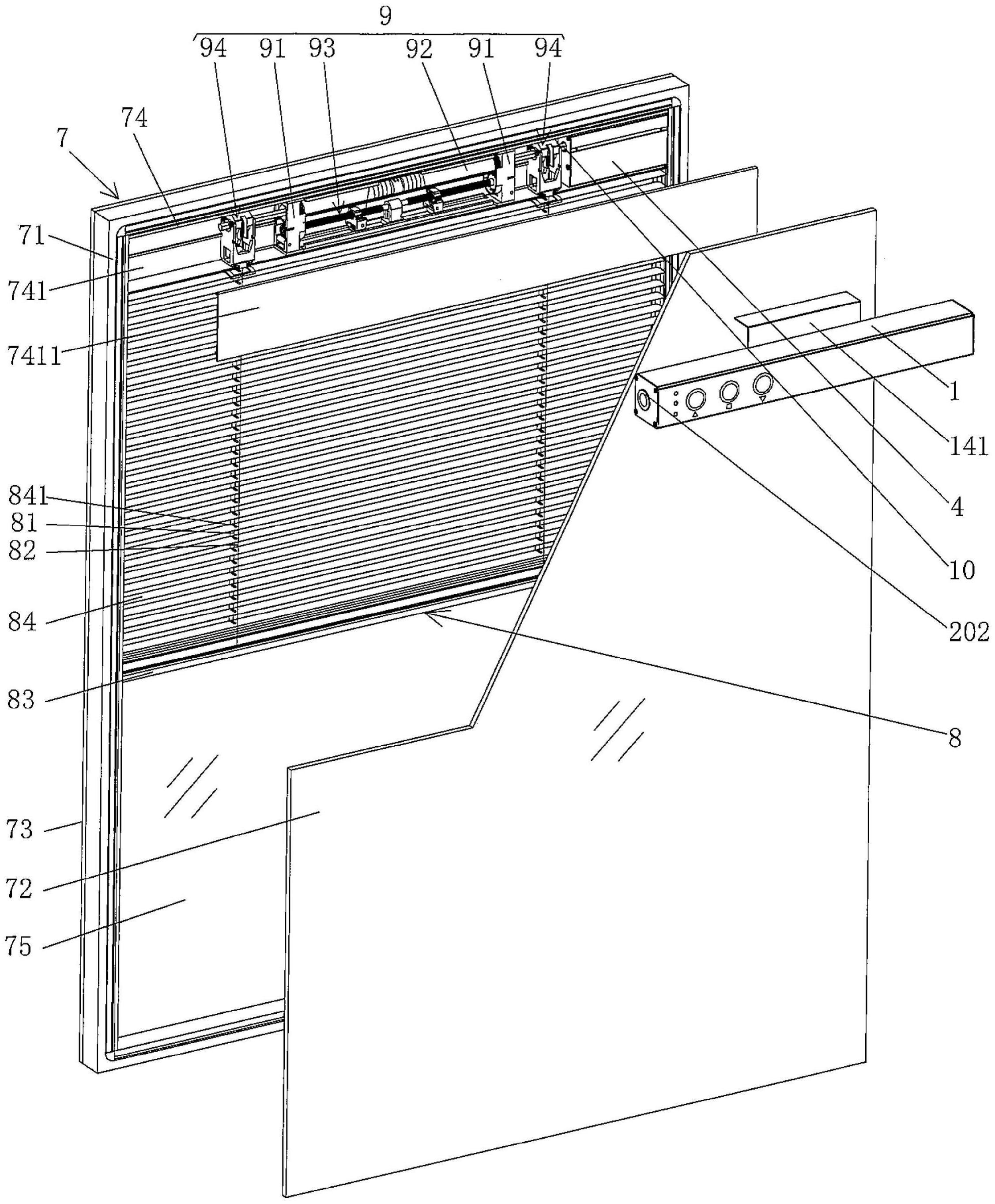 充电式磁驱动中空玻璃内置百叶窗