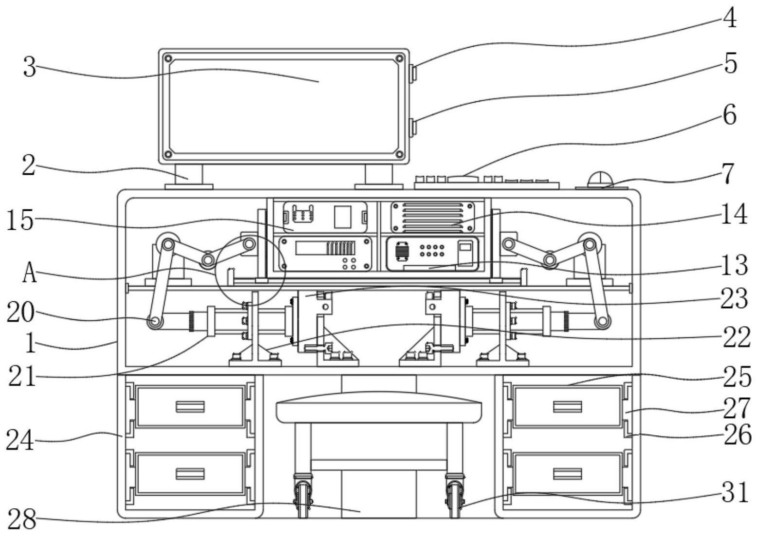 一种基于主轴系统热设计的信息采集融合装置及其方法