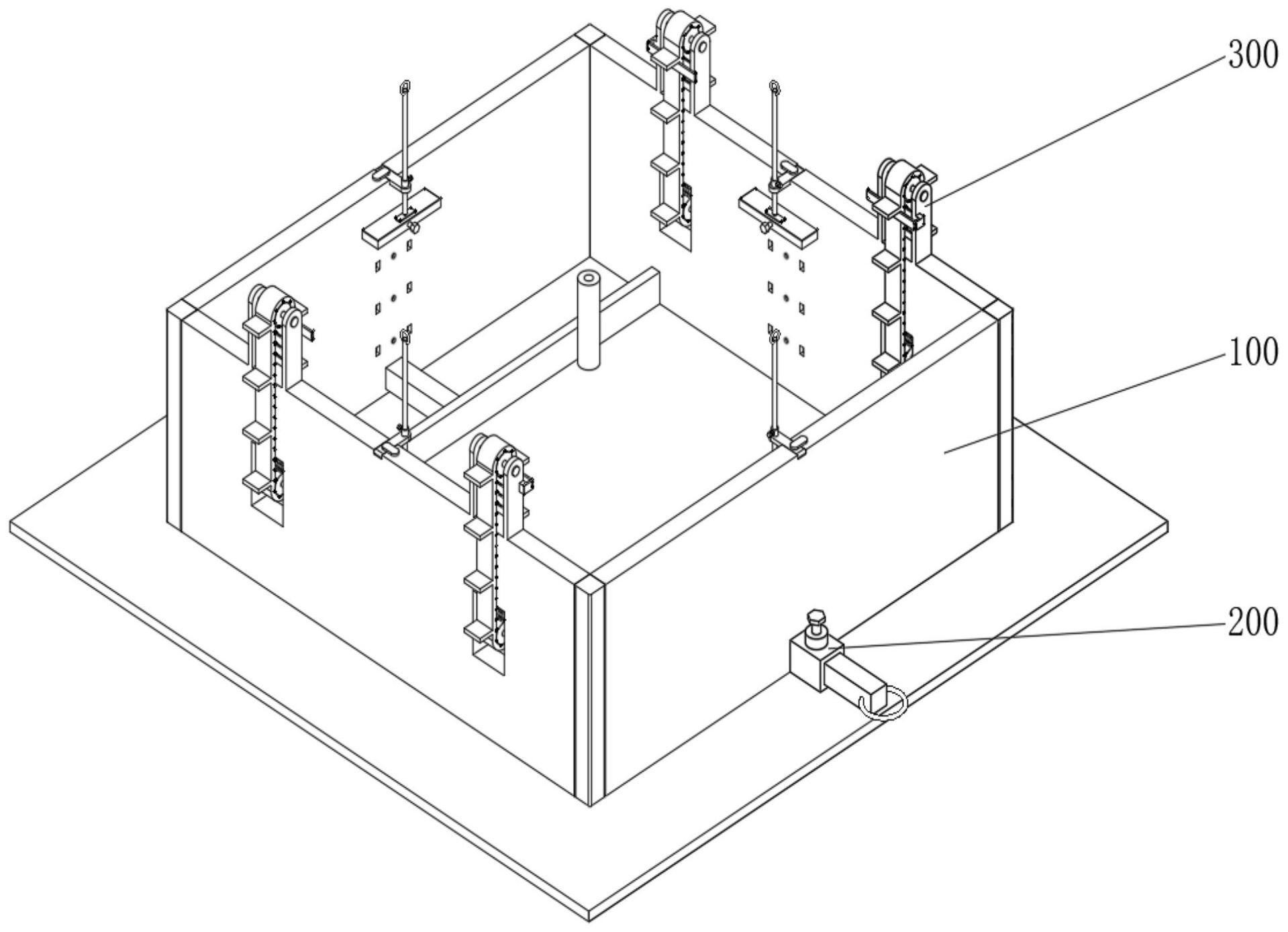 基于滑动可拆卸式的电路板安装用固定架