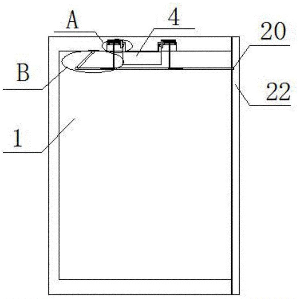 一种室外通信机柜的保护装置