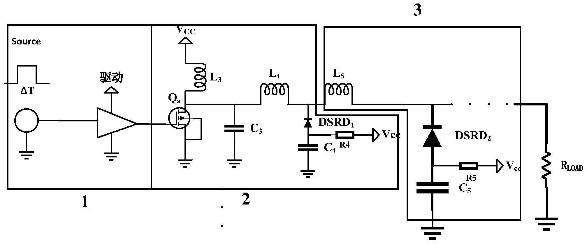一种基于SiCDSRD器件的脉冲压缩结构