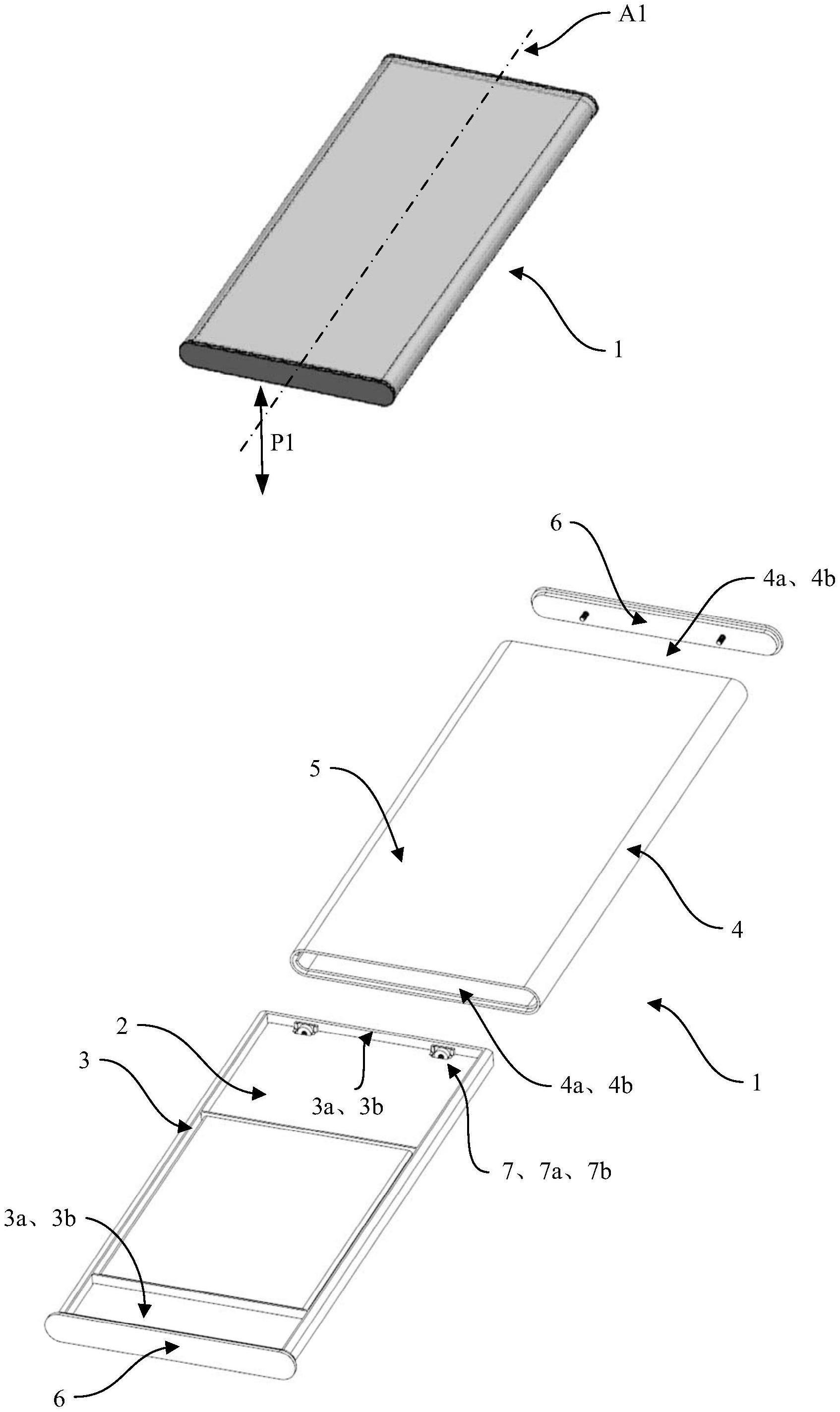 外壳部件与手机内部框架的连接