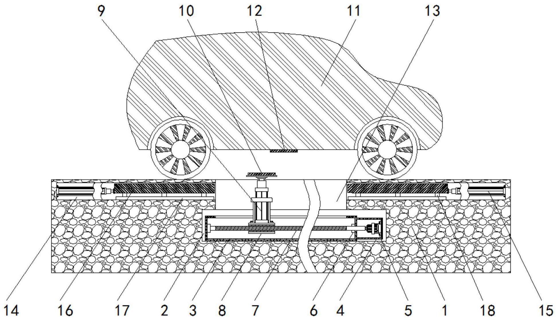一种高速公路两侧的升降式无线充电器和汽车对位装置