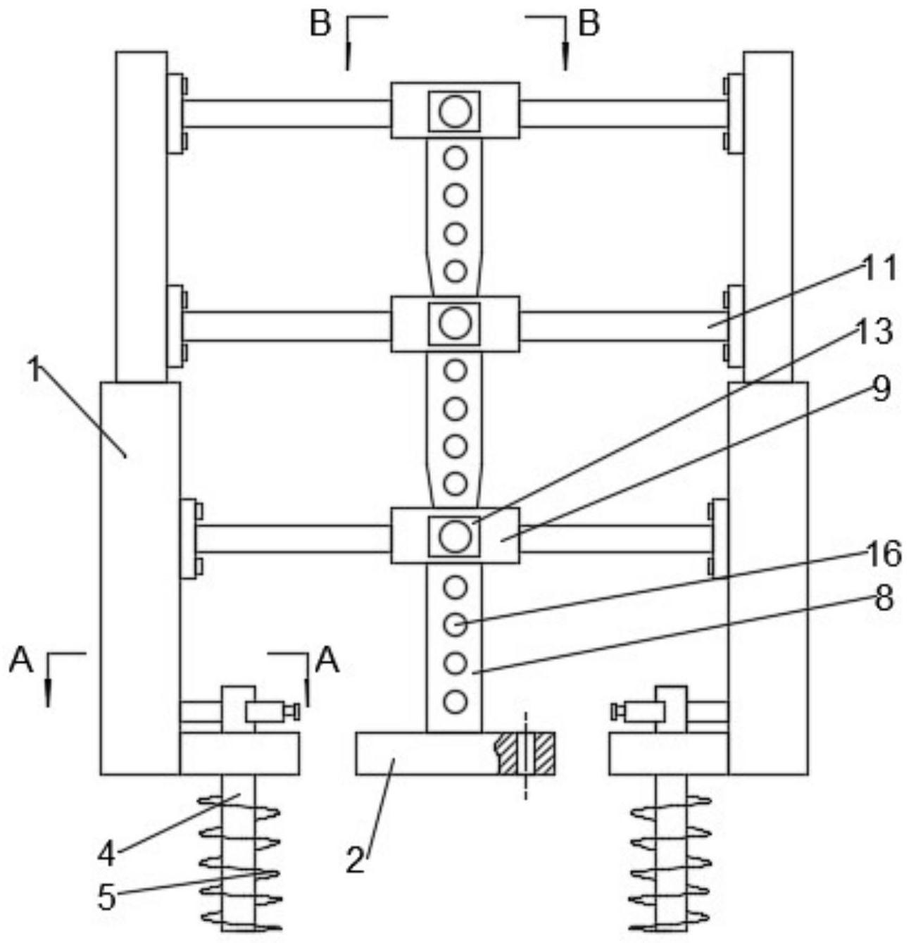 一种基坑支护结构及基坑支护组件