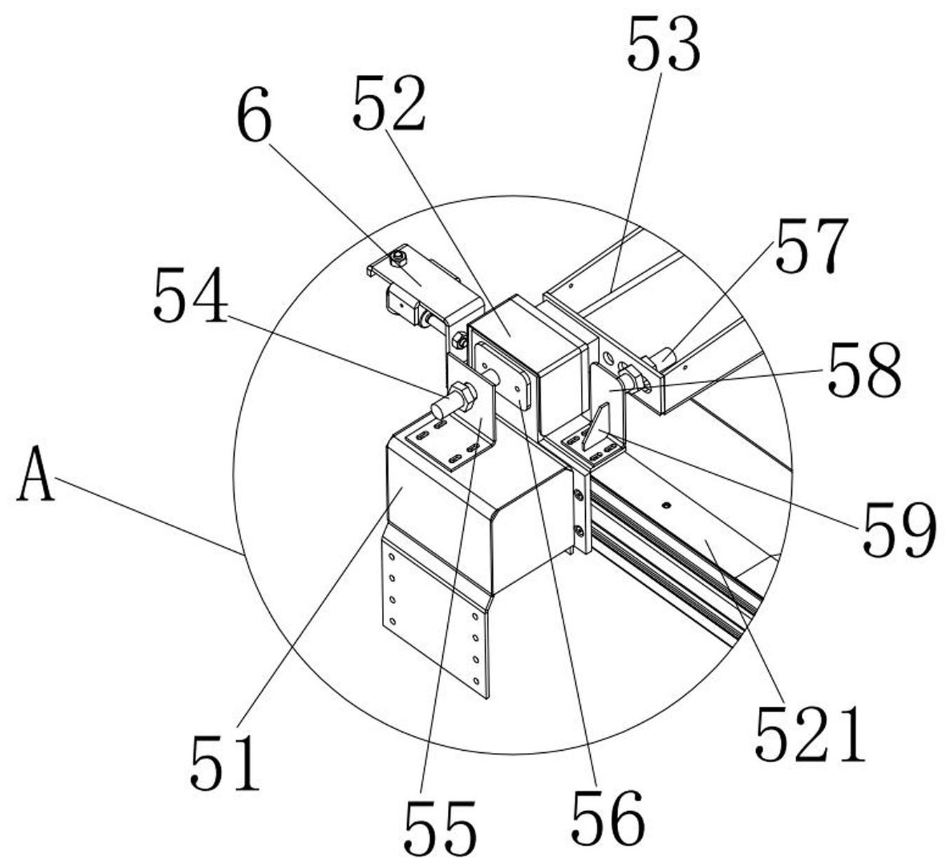 一种用于五轴加工中心的护顶吸合装置及其方法