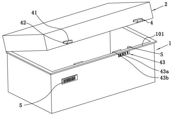 一种环保循环快递箱及其使用方法与快递系统