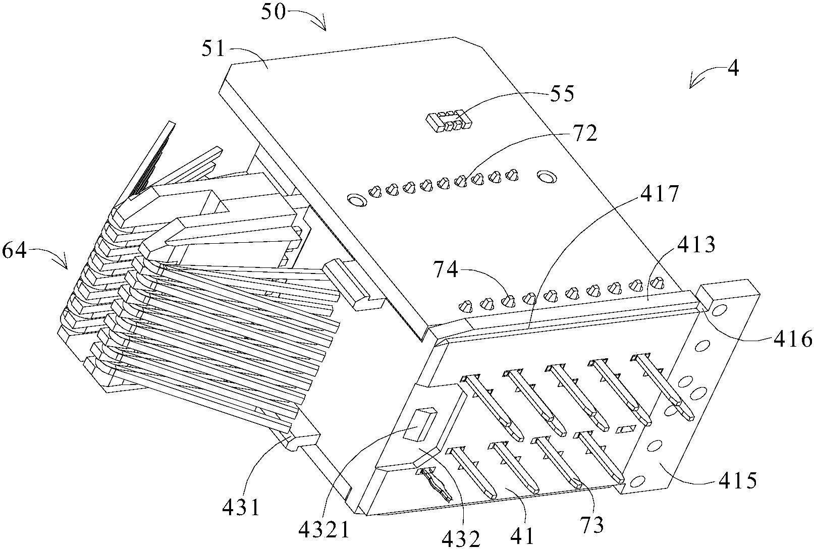 电连接器及其插入模块以及插入模块的制作方法