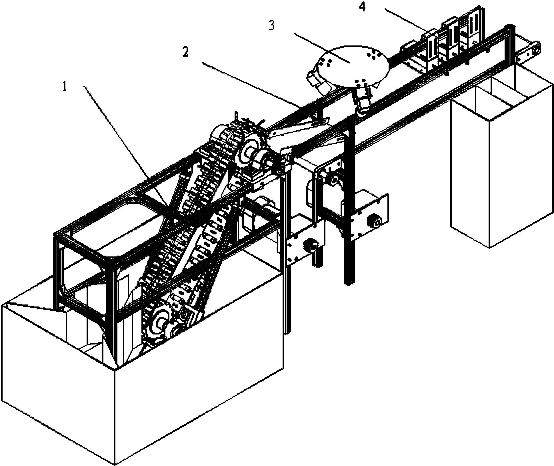 基于机器视觉的草莓外部品质无损分级装置及其实现方法