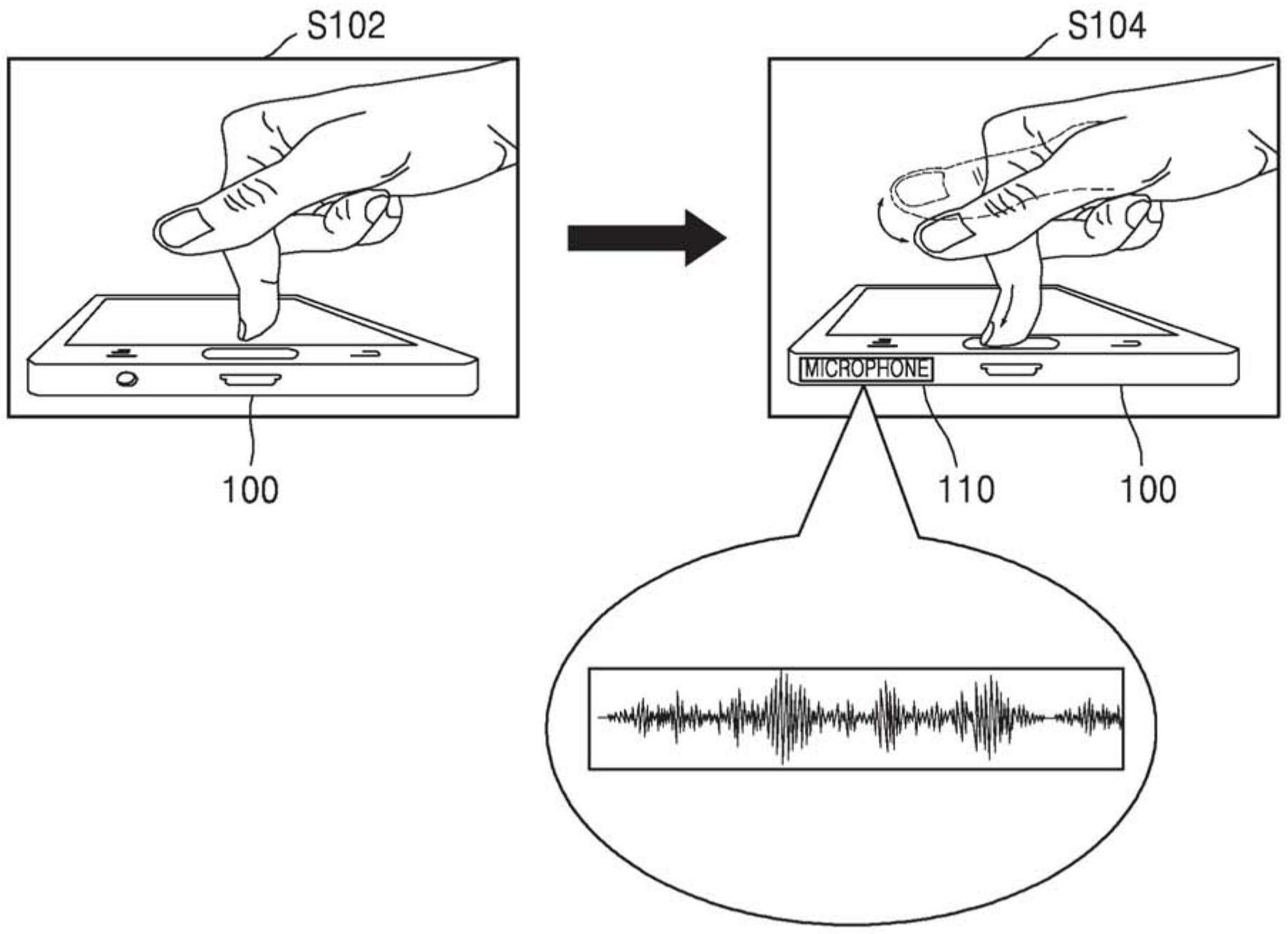 使用摩擦声音的方法和装置