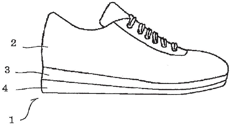 鞋底用部件和鞋