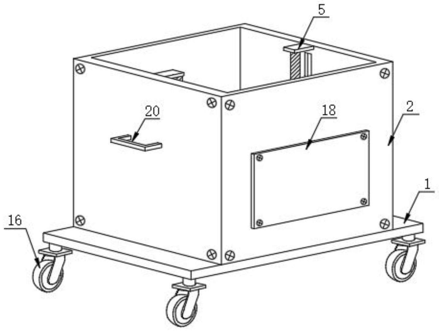 一种一体化泵站的安装底座