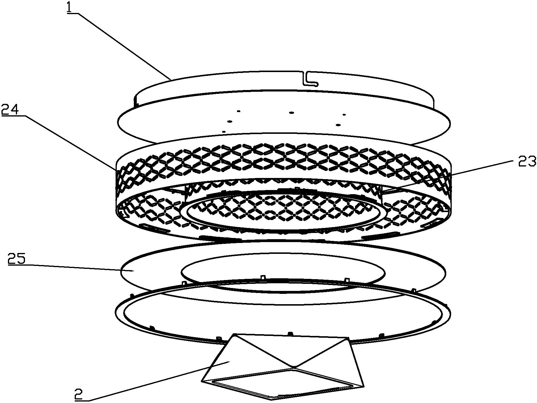 cn207065341u_一种具有组合式灯罩的吸顶灯有效