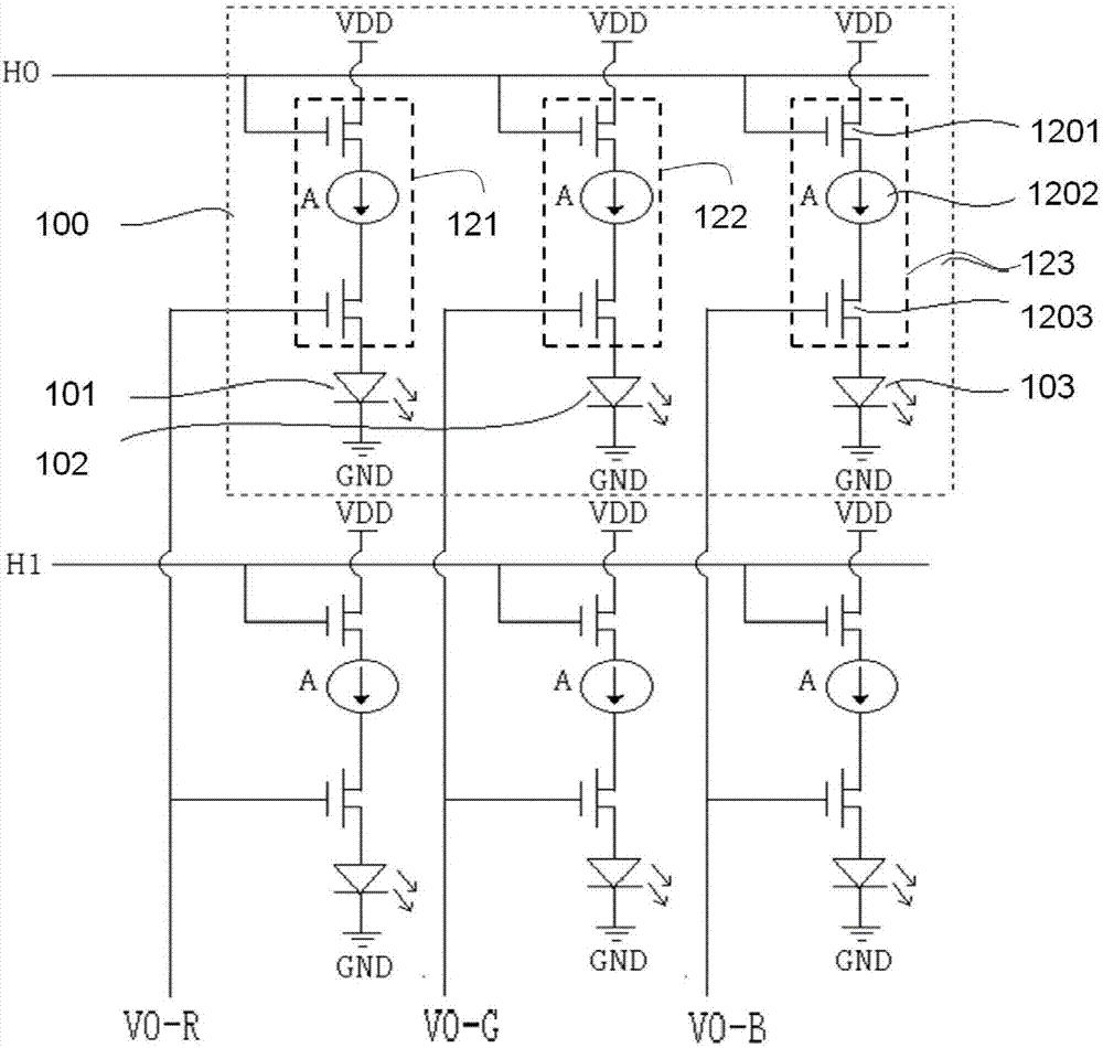 一种led灯珠驱动电路及led驱动系统
