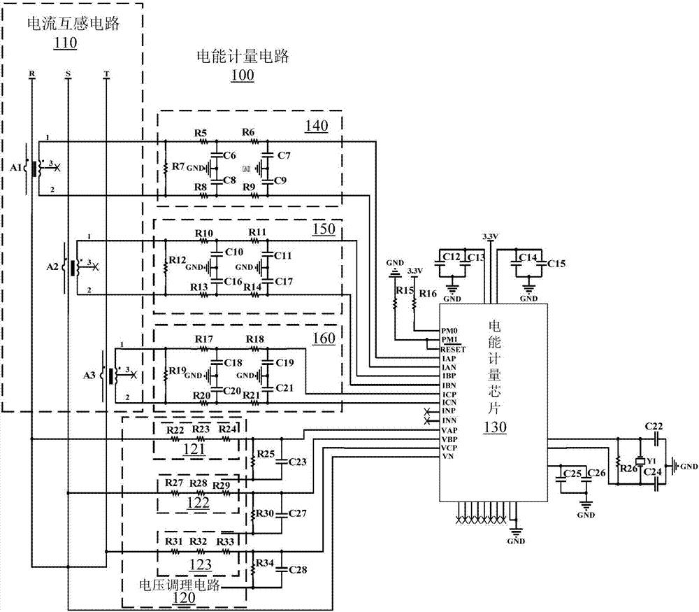 cn208076608u_电能计量电路有效