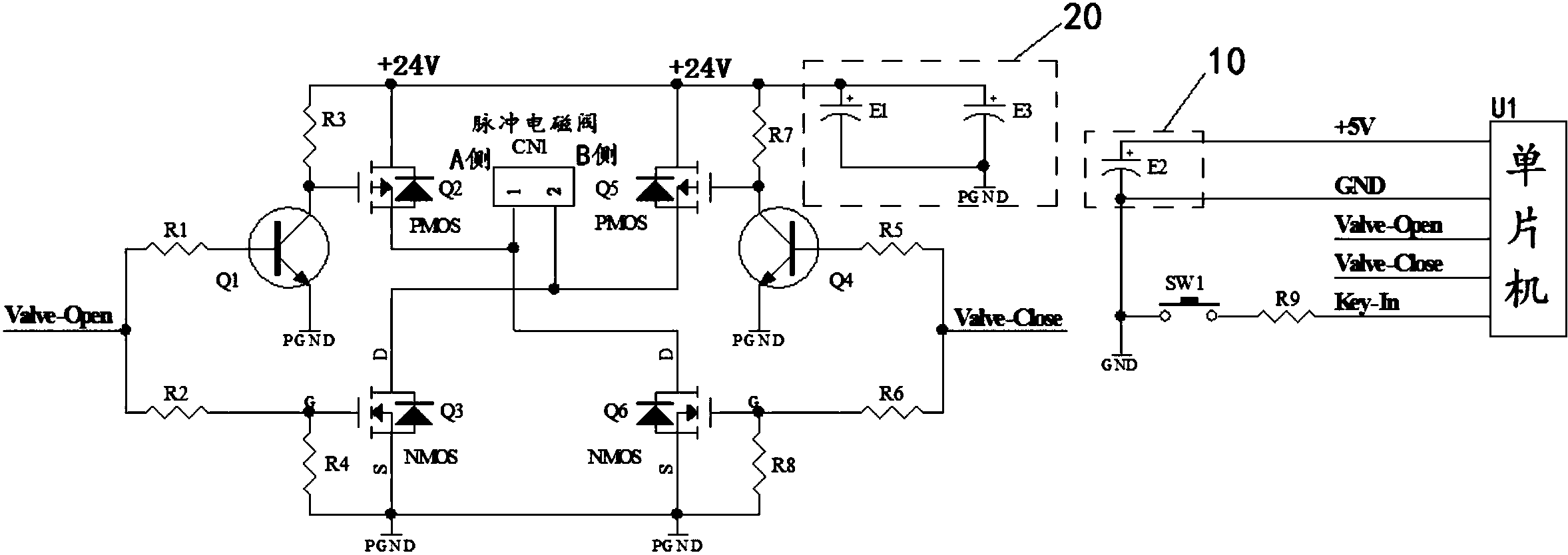 1970-01-01 发明名称 一种脉冲电磁阀驱动电路 发明人 刘双春;王志勇