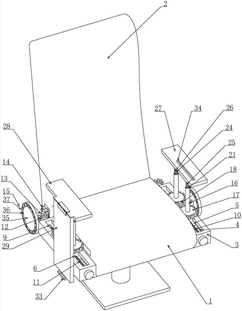 公开(公告)日 1970-01-01 发明名称 一种多功能汽车座椅 发明人 杨娜