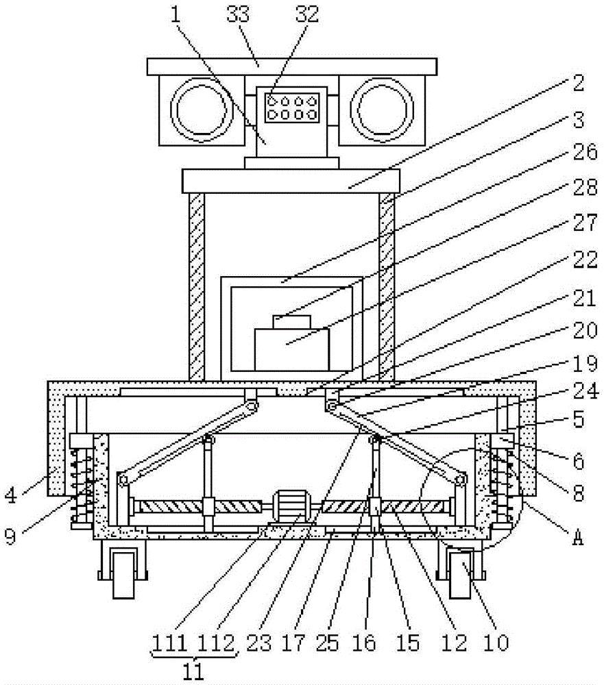 一种安防机器人的自由度调节结构