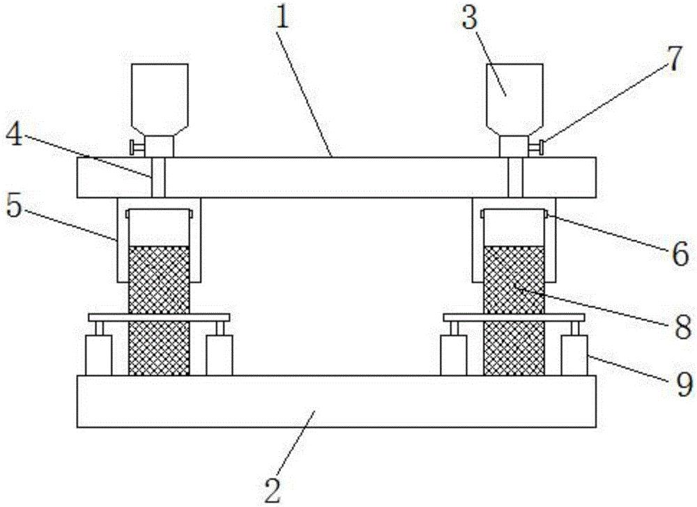 一种五金加工用多孔冲压模具