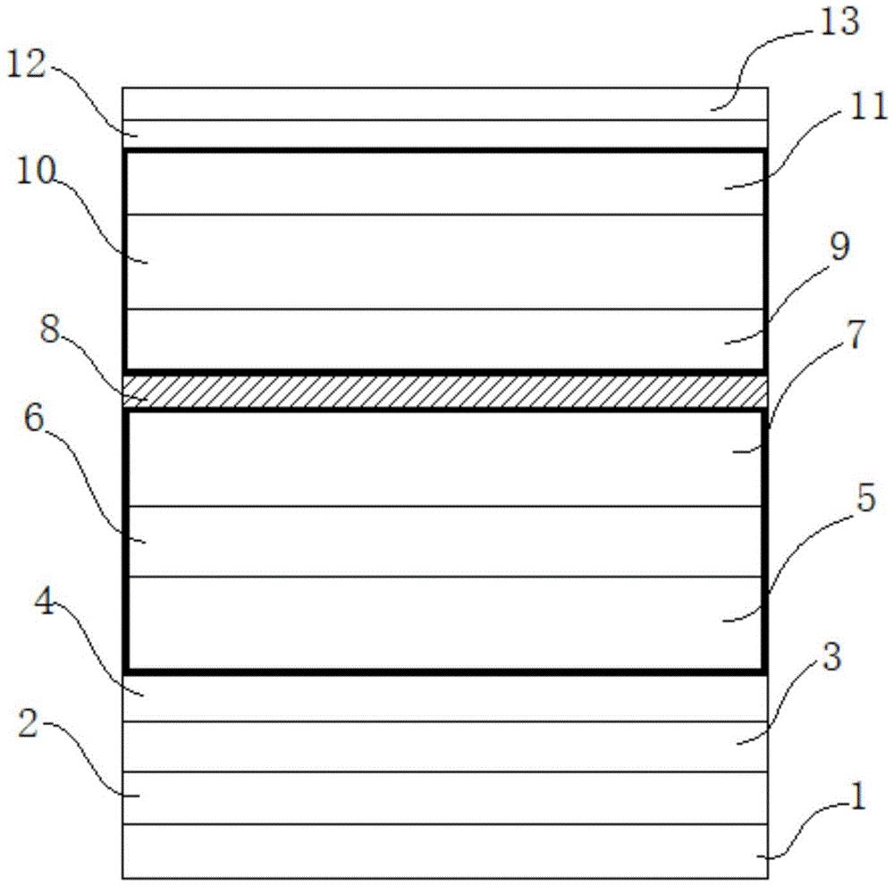 一种交换偏置场可调控的存储器结构