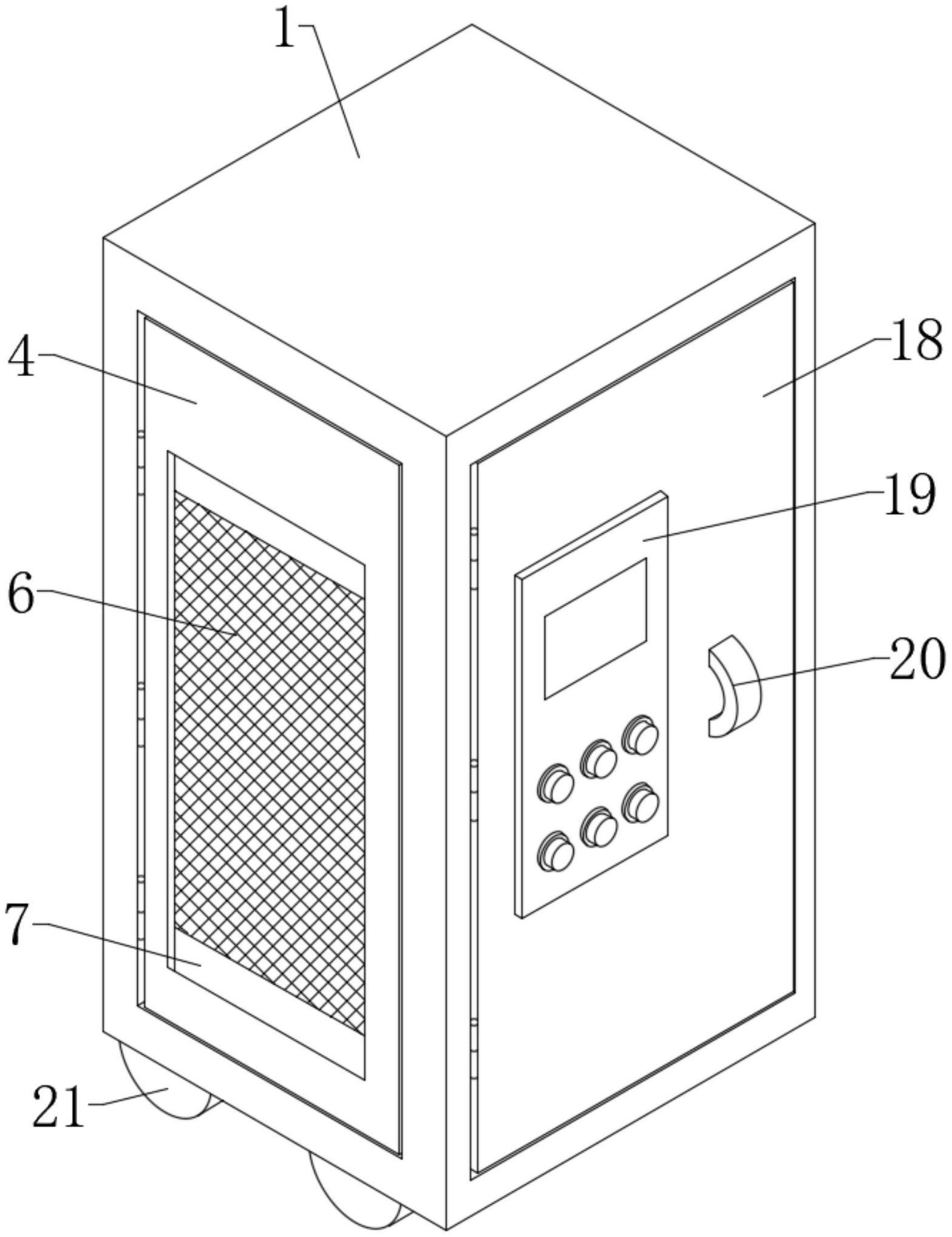一种基于风冷技术的控制柜