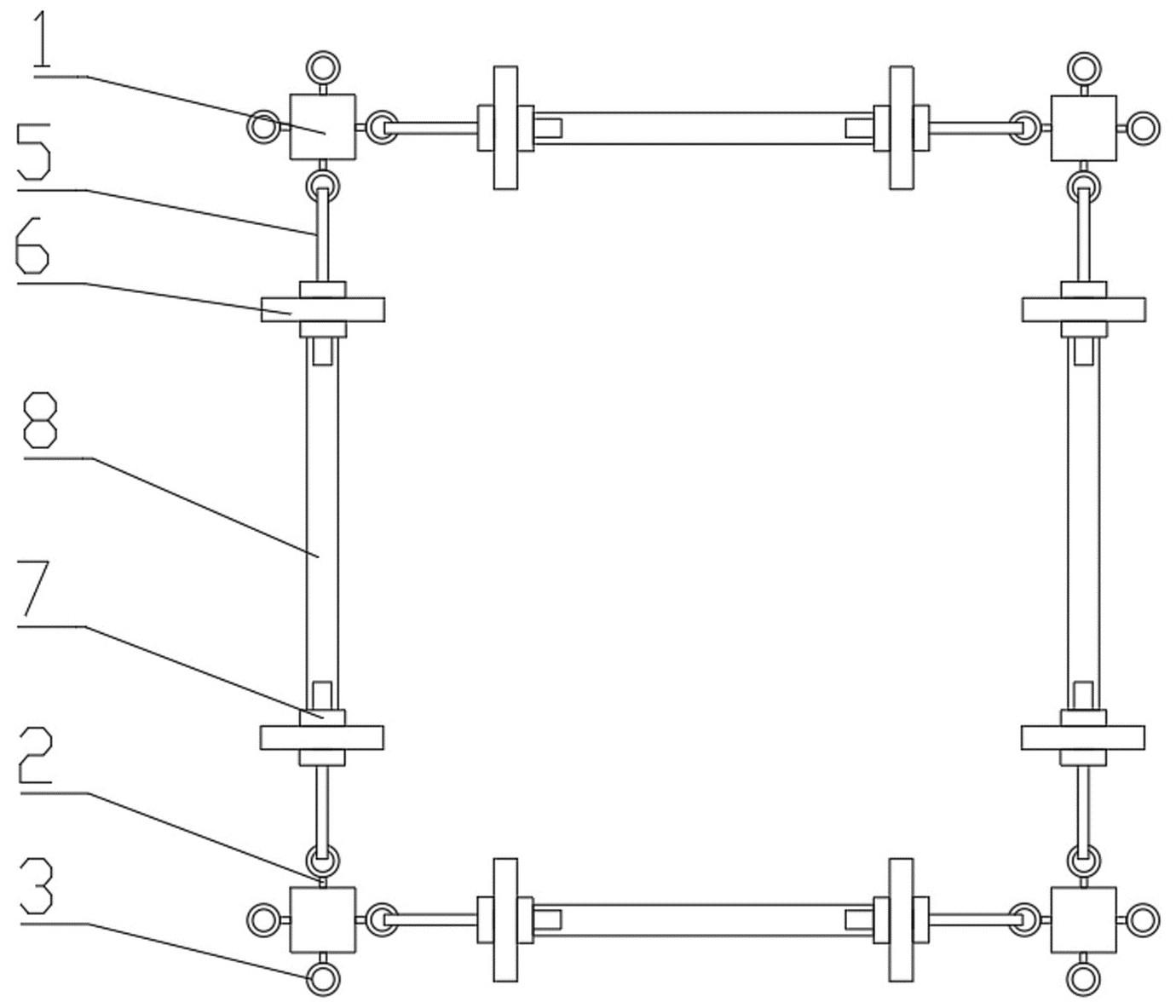 一种格栅拱架固定装置