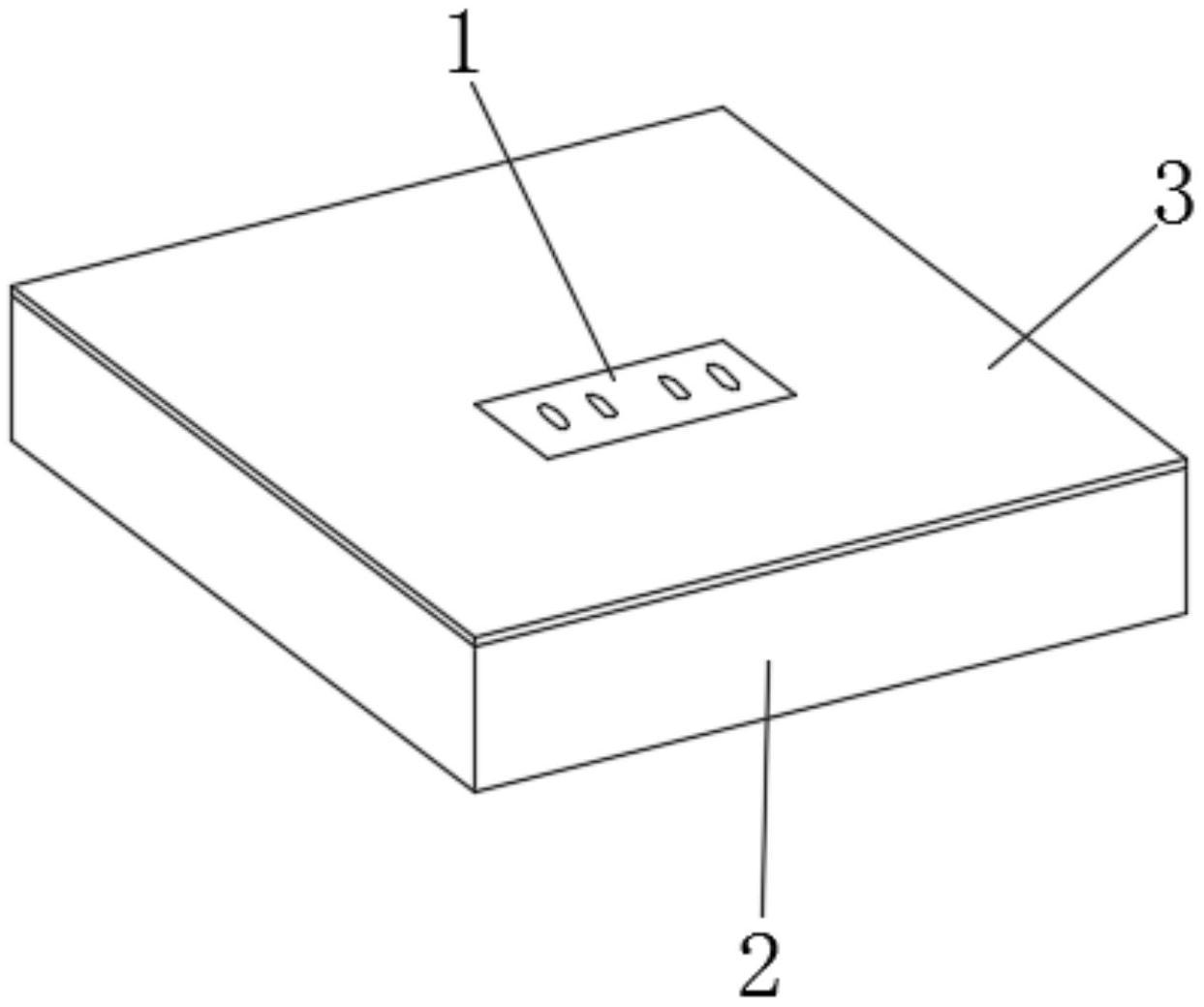 一种具有高温保护功能的计算机网关设备
