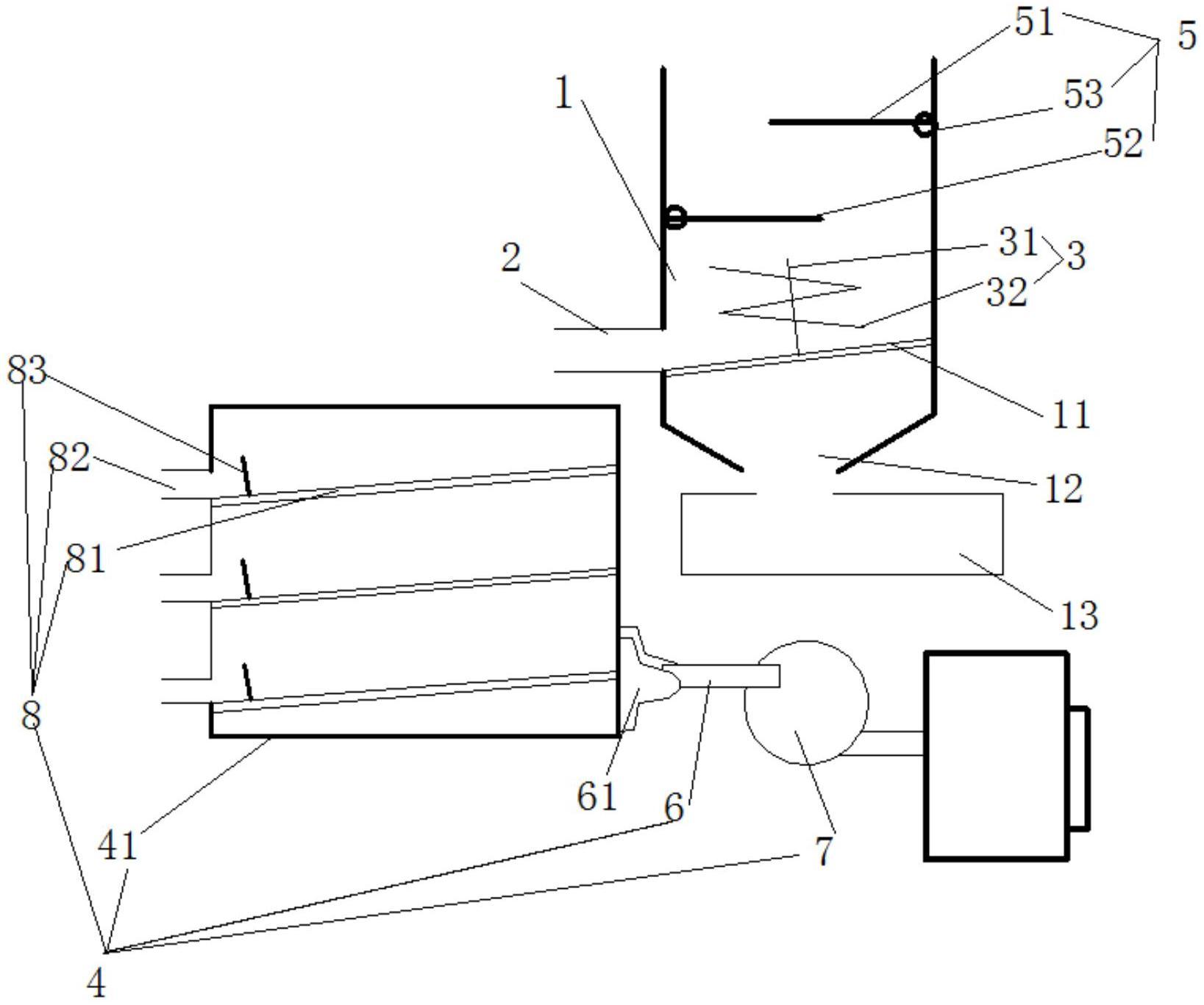 一种适用于豌豆采收品级筛选的自动分选装置