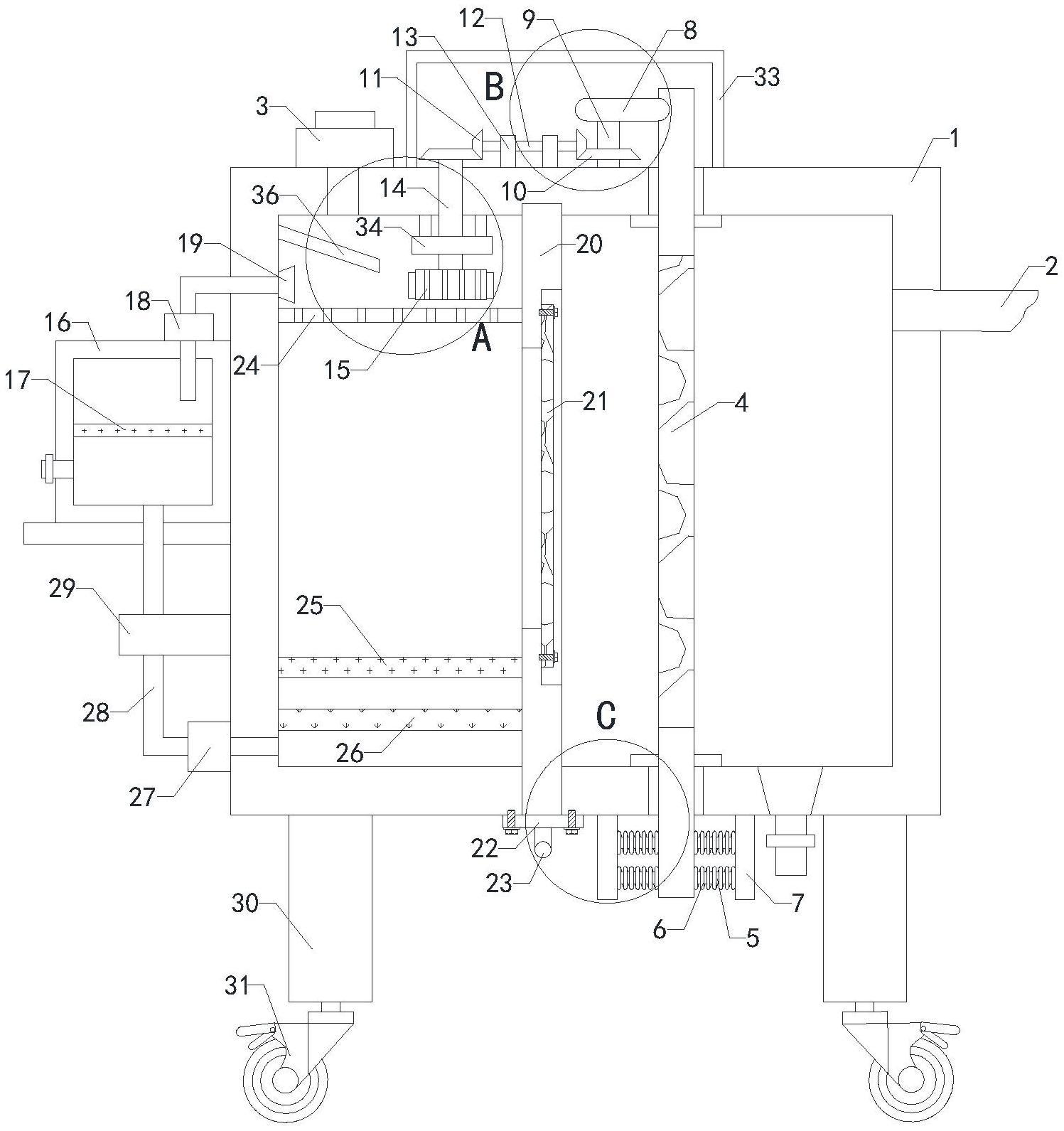 一种水溶肥生产用均化混合器的除尘装置