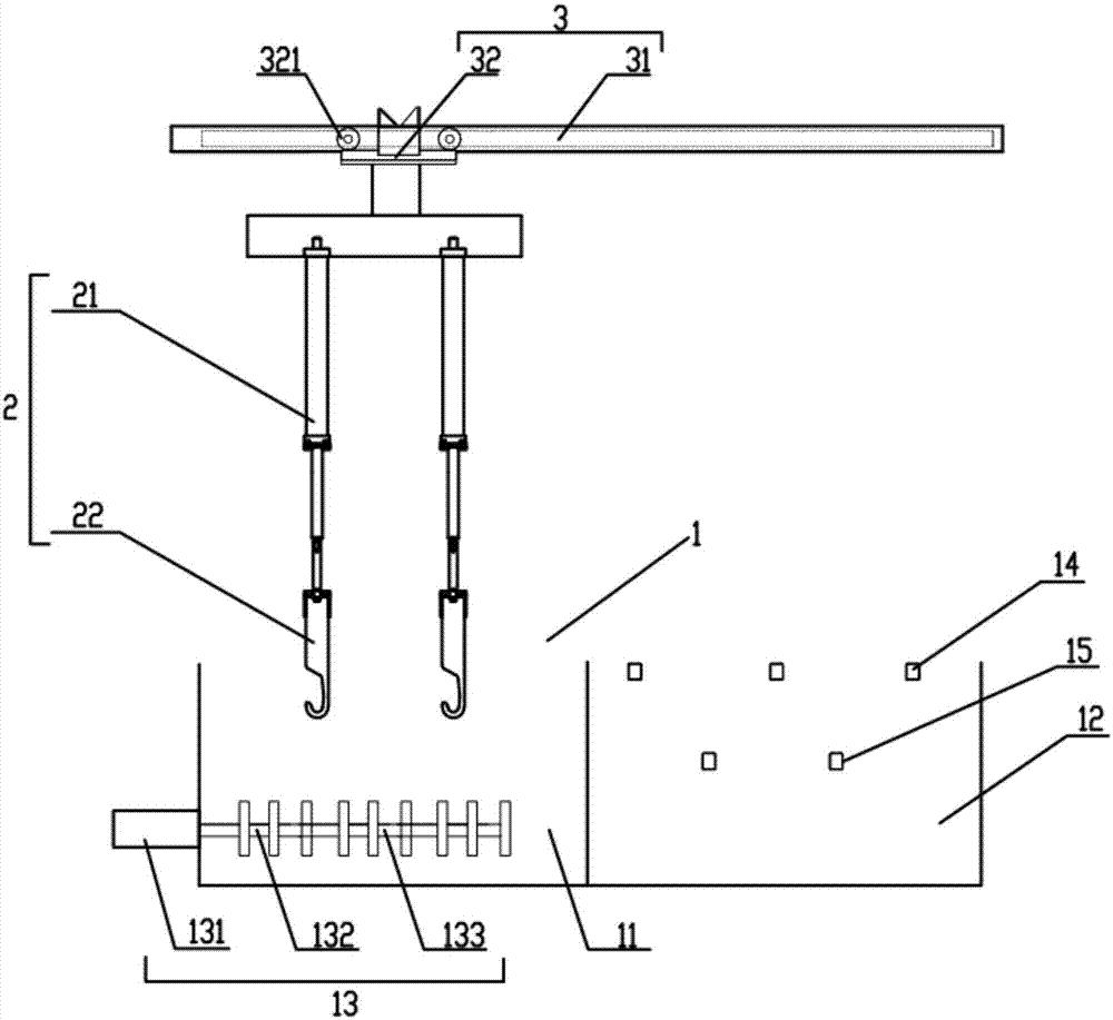 一種稀土永磁同步電機軸承清洗裝置